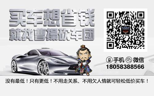 曹操砍车团银色帝国定制版.jpg